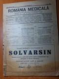 revista romania medicala 1 iulie 1942