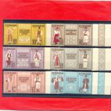 RO-185=ROMANIA 1958=Costume nationala-triptic cu vinieta, nestampilate, MNH - Timbre Romania