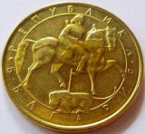 Moneda 2 Leva - BULGARIA, ANUL 1992 *cod 1940 a.UNC, Europa