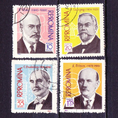 Timbre ROMANIA 1961/*515 = OAMENI DE STIINTA ROMANI, Stampilat