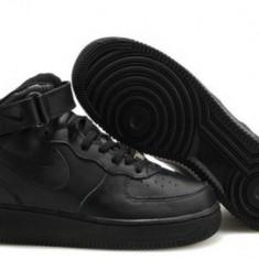 Ghete Nike Air Force Dama - Ghete dama Nike, Culoare: Din imagine, Marime: 36, 37, Piele sintetica