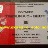 Bilet Invitatie DINAMO BUCURESTI - SKODA XANTHI 2006-2007 UEFA CUP Fotbal