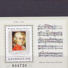 Muzica ,personalitati , Mozart Ungaria., Nestampilat