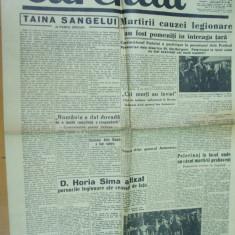 Curentul 24 septembrie 1940 martir legionar Predeal Sinaia casino Plumbuita - Ziar