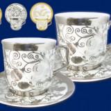 Set cesti pentru cafea 4 piese BHP 1861 - Ceasca