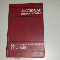 Dicționar Bulgar - Roman - Gh. Bolocan