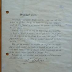 Adresa a Partidului Conservator semnata olograf de Lascar Catargiu, 1895 - Autograf