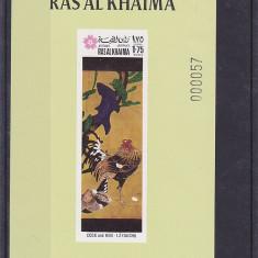 Fauna pictura cocos, Ras al Khaima. - Timbre straine, Nestampilat