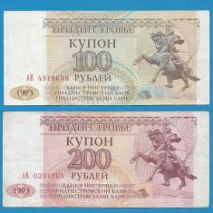 Transnistria 100 si 200 ruble 1993 - bancnota europa