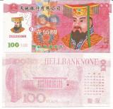 !!!  CHINA , HELLNOTE  -  100  YUAN  N.D.  -  UNC  // CEA  DIN  IMAGINE