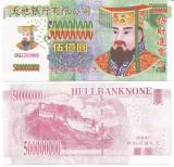 !!! CHINA , HELLNOTE - 500.000.000 YUAN , VERDE  N.D.  -  UNC // CEA DIN IMAGINE