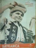 Sateanca 12 decembrie 1959 Plugusorul Buzau Constanta Popesti - Leordeni Resita