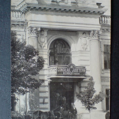 Regatul Romaniei, Consiliul Judetean Bender, Tighina - Carte Postala Moldova dupa 1918, Necirculata, Fotografie