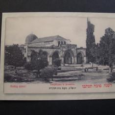 Tempelplatz in Jerusalem. Iudaica - carte postala, reproducere