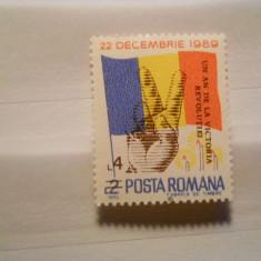 LP 1248 L990 UN AN DE LA VICTORIA REVOLUTIEI - Timbre Romania, Nestampilat