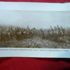 Ilustrata- Pictura- N.Grigorescu -Defilare soldati turci-prizonieri in fataCarol - Carte postala tematica, Necirculata, Printata