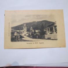 Cp agapia anul 1906 intrarea in manastire - Carte Postala Moldova 1904-1918, Stare: Circulata, Tip: Printata