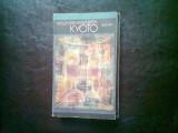 KYOTO RECLAM - YASUNARI KAWABATA