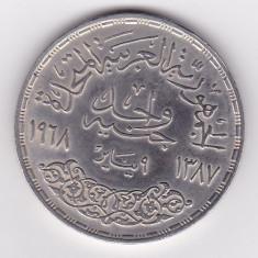 Egipt 1 Pound 1968 -Power Station of Aswan, Argint 25g/720, V9, 40mm KM-415 (1), Africa