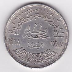 Egipt 1 Pound 1968 -Power Station of Aswan, Argint 25g/720, V9, 40mm KM-415 (2), Africa