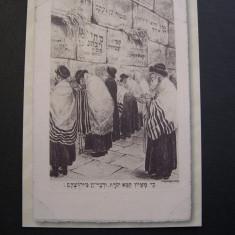 Carte postala iudaica - reproducere