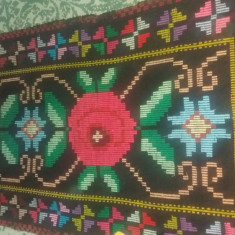 Covor/carpeta