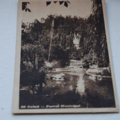 Galati Parcul - Carte Postala Moldova 1904-1918, Stare: Circulata, Tip: Printata