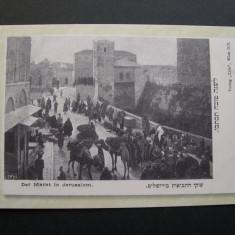 Der Markt in Jerusalem.  Iudaica, reproducere carte postala