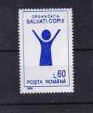 ROMANIA 1995 ,  LP 1369 , ORGANIZATIA SALVATI COPII  SERIE  MNH, Nestampilat