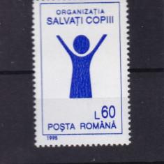 ROMANIA 1995, LP 1369, ORGANIZATIA SALVATI COPII SERIE MNH - Timbre Romania, Nestampilat