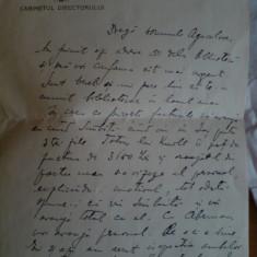 Liceul Ion Creanga din Balti, interbelica, Romania 1900 - 1950, Documente