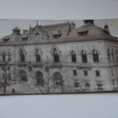 Galati Palatul - Carte Postala Moldova 1904-1918, Stare: Circulata, Tip: Printata