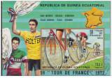 GUINEA EQUATORIAL  1972 SPORT , CICLISM , TURUL FRANTEI ,  COLITA STAMPILATA, Stampilat