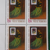 "Romania 1970 LP 723 - serie nest. bloc 4 MNH ""Expoz. Maximafila Romania-Franta"" - Timbre Romania, Nestampilat"
