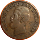 5 bani 1884 3 - Moneda Romania