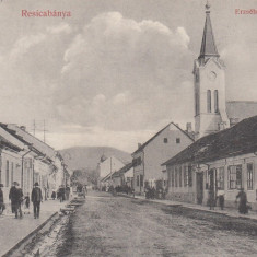 RESITA STRADA ERZSEBET KIRALYNE - Carte Postala Banat dupa 1918, Necirculata, Printata