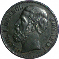 2 bani 1880 3 XF aUNC C de CAROL SPART - Moneda Romania