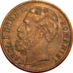 2 bani 1880 4 aUNC - Moneda Romania