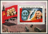 GUINEA EQUATORIAL 20 DE ANI DE PROGRAM SPATIAL SOVIETIC 1978   COLITA STAMPILATA, Stampilat