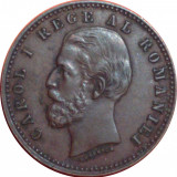 2 bani 1900 3 - Moneda Romania
