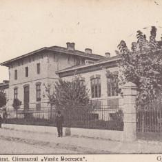 RAMNICUL SARAT, GIMNAZIUL VASILE BOERESCU, CIRCULATA POSTA GERMANA FELDPOST - Carte Postala Muntenia 1904-1918, Ramnicu Sarat, Printata