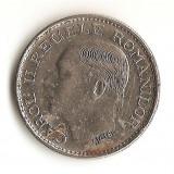 100 LEI 1936 - Moneda Romania