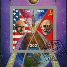 GUINEA EQUATORIAL 1975 PROGRAMUL SPATIAL COMUN SUA URSS COLITA STAMPILATA, Stampilat