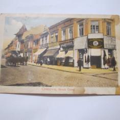 Cp craiova anul 1911 str unirii c11 - Carte Postala Oltenia 1904-1918, Circulata, Printata