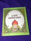 Grimm - Le petit chaperon rouge / Scufita rosie ilustratii vasile olac c1067