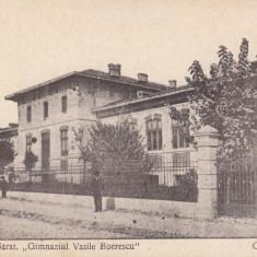 RAMNICUL SARAT, GIMNAZIUL VASILE BOERESCU, NECIRCULATA - Carte Postala Muntenia 1904-1918, Ramnicu Sarat, Printata