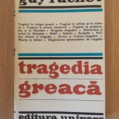 TRAGEDIA GREACA- GUY RACHET - Eseu