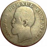 1 leu 1881 4 - Moneda Romania