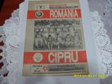 program       Romania   -  Cipru