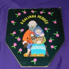 A GALINHA PEDRES - POP UP carte copii portugheza ilustratii superbe (c1075 - Carte de povesti